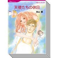 ハーレクインコミックス Renta! セット 2020年 vol.10