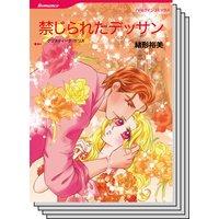 ハーレクインコミックス Renta! セット 2020年 vol.13
