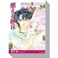 ハーレクインコミックス Renta! セット 2020年 vol.16