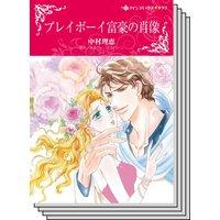 ハーレクインコミックス Renta! セット 2020年 vol.29