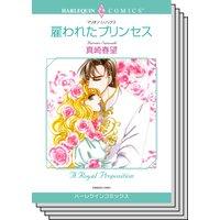 ハーレクインコミックス Renta! セット 2020年 vol.38