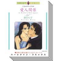 ハーレクインコミックス Renta! セット 2020年 vol.42