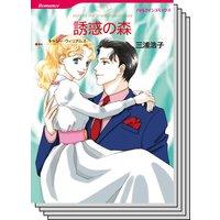 ハーレクインコミックス Renta! セット 2020年 vol.59
