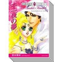 ハーレクインコミックス Renta! セット 2020年 vol.60