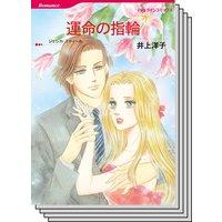 ハーレクインコミックス Renta! セット 2020年 vol.73