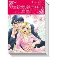 ハーレクインコミックス Renta! セット 2020年 vol.76