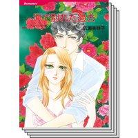 ハーレクインコミックス Renta! セット 2020年 vol.77