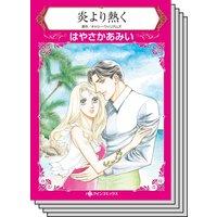 ハーレクインコミックス Renta! セット 2020年 vol.80