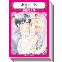 ハーレクインコミックス Renta! セット 2020年 vol.82