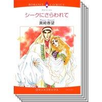 ハーレクインコミックス Renta! セット 2020年 vol.91
