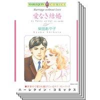 ハーレクインコミックス Renta! セット 2020年 vol.96