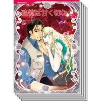 ハーレクインコミックス Renta! セット 2020年 vol.105