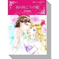 ハーレクインコミックス Renta! セット 2020年 vol.106