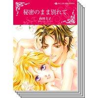 ハーレクインコミックス Renta! セット 2020年 vol.136