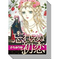ハーレクインコミックス Renta! セット 2020年 vol.138