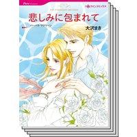 ハーレクインコミックス Renta! セット 2020年 vol.141