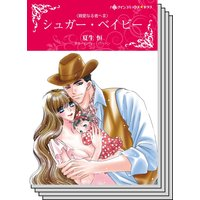 ハーレクインコミックス Renta! セット 2020年 vol.148