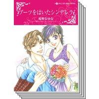 ハーレクインコミックス Renta! セット 2020年 vol.156