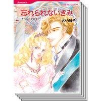 ハーレクインコミックス Renta! セット 2020年 vol.158