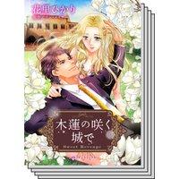 ハーレクインコミックス Renta! セット 2020年 vol.159