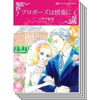ハーレクインコミックス Renta! セット 2020年 vol.160