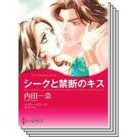 ハーレクインコミックス Renta! セット 2020年 vol.163