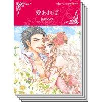 ハーレクインコミックス Renta! セット 2020年 vol.164