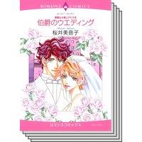 ハーレクインコミックス Renta! セット 2020年 vol.169
