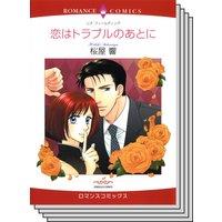 ハーレクインコミックス Renta! セット 2020年 vol.173