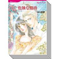 ハーレクインコミックス Renta! セット 2020年 vol.176