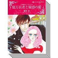 ハーレクインコミックス Renta! セット 2020年 vol.183