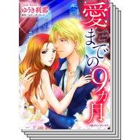 ハーレクインコミックス Renta! セット 2020年 vol.185
