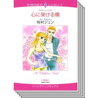 ハーレクインコミックス Renta! セット 2020年 vol.186