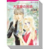 ハーレクインコミックス Renta! セット 2020年 vol.194