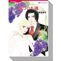 ハーレクインコミックス Renta! セット 2020年 vol.198
