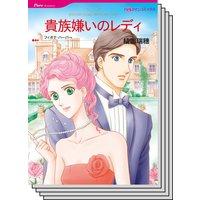 ハーレクインコミックス Renta! セット 2020年 vol.204