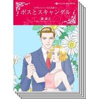 ハーレクインコミックス Renta! セット 2020年 vol.205