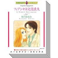 ハーレクインコミックス Renta! セット 2020年 vol.207
