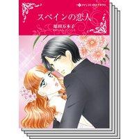 ハーレクインコミックス Renta! セット 2020年 vol.210