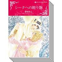 ハーレクインコミックス Renta! セット 2020年 vol.219