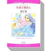 ハーレクインコミックス Renta! セット 2020年 vol.223
