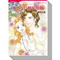 ハーレクインコミックス Renta! セット 2020年 vol.231