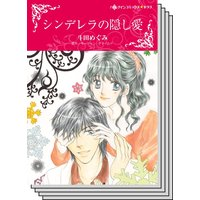 ハーレクインコミックス Renta! セット 2020年 vol.233