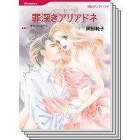 ハーレクインコミックス Renta! セット 2020年 vol.234