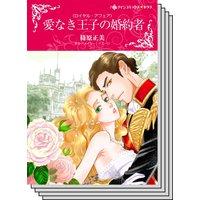 ハーレクインコミックス Renta! セット 2020年 vol.245