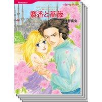 ハーレクインコミックス Renta! セット 2020年 vol.248
