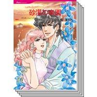 漫画家 藍 まりと セット vol.5