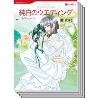 漫画家 藍 まりと セット vol.6