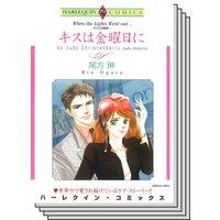 漫画家 尾方 琳 セット vol.10