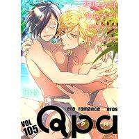 Qpa vol.105〜エロ